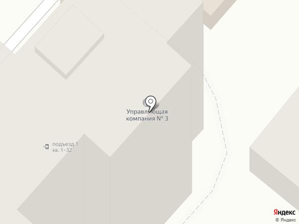 Ефремовское, ТСЖ на карте Армавира