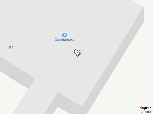 Стройдеталь на карте Армавира