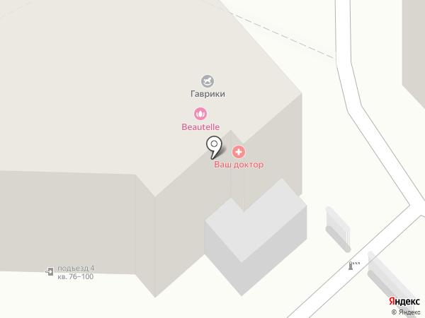 Мастер Дент на карте Армавира