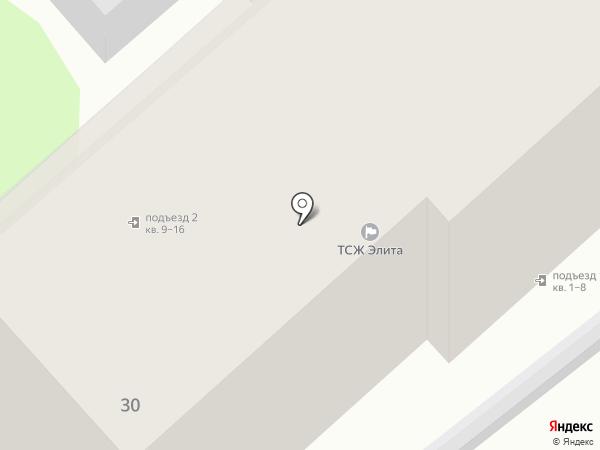 Элита на карте Армавира
