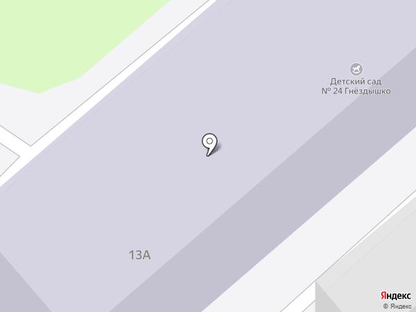 Детский сад №24, Гнездышко на карте Армавира