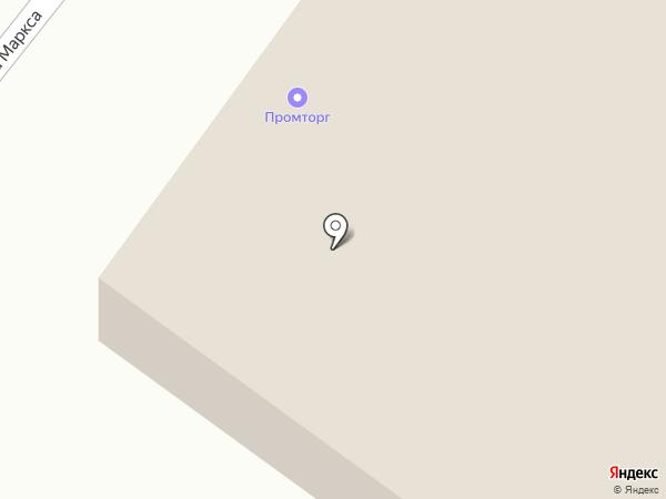 Интеллект-Сервис на карте Армавира