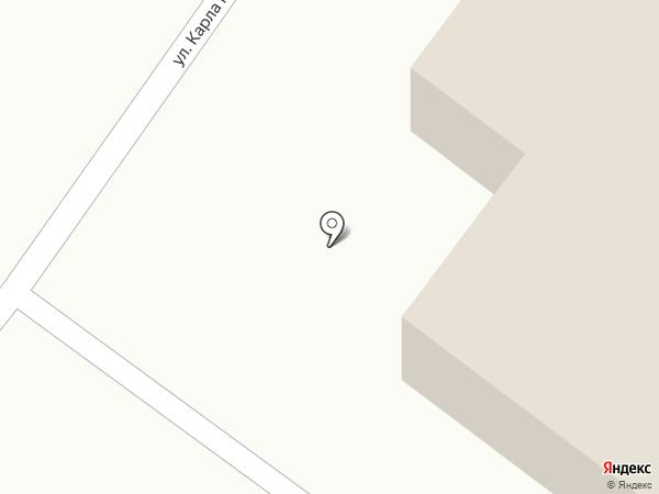 BEERжа на карте Армавира