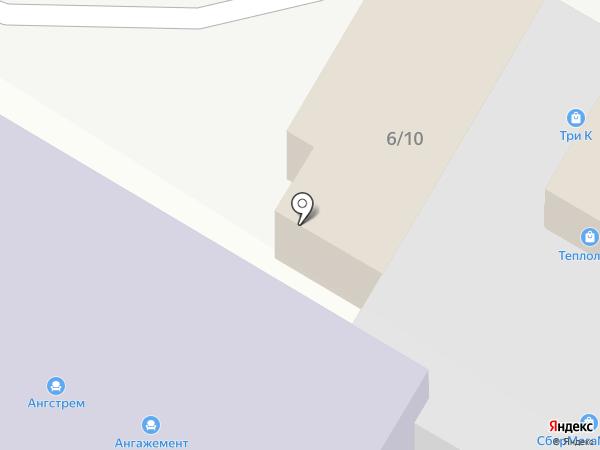 ДЮСШ №1 на карте Армавира