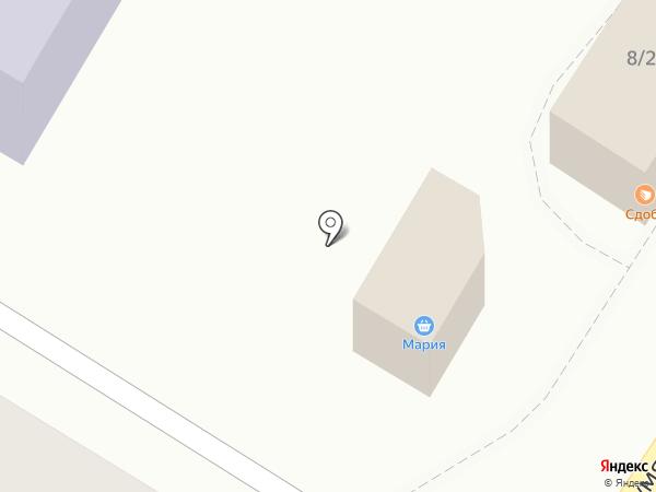 Мария на карте Армавира