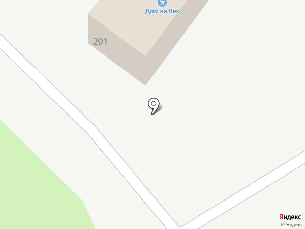 Клипс на карте Армавира