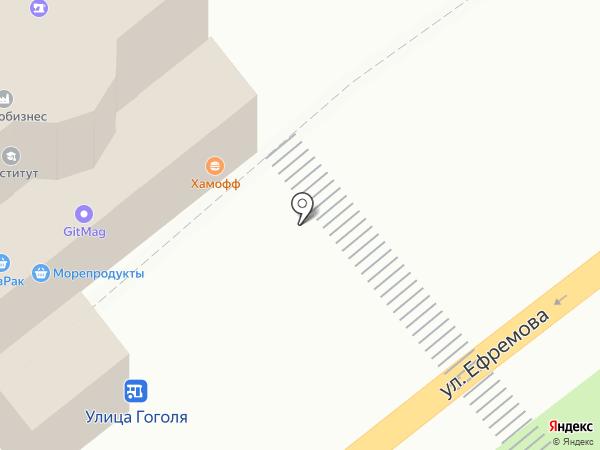 Бистро на карте Армавира