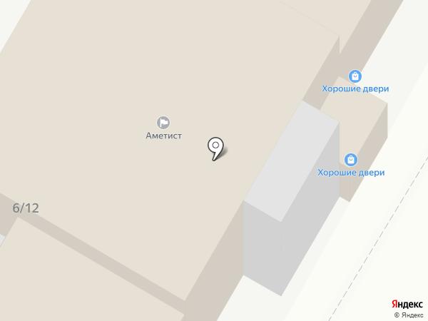 авиаТОР-тур на карте Армавира