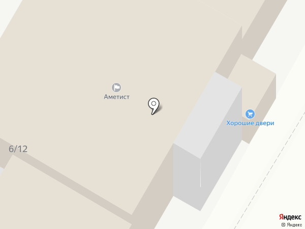 Аметист на карте Армавира