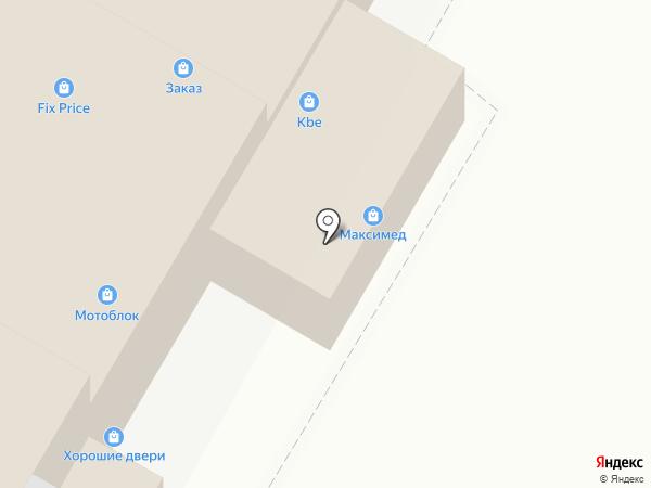 Максимед на карте Армавира