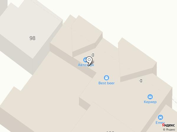 Студия тонирования автомобилей на карте Армавира