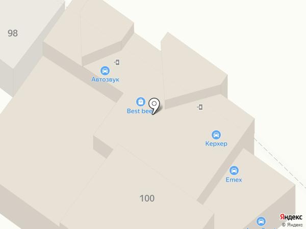 Специализированный магазин автозвука на карте Армавира