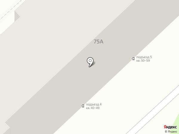 Сервис-ЮГ-ККМ на карте Армавира