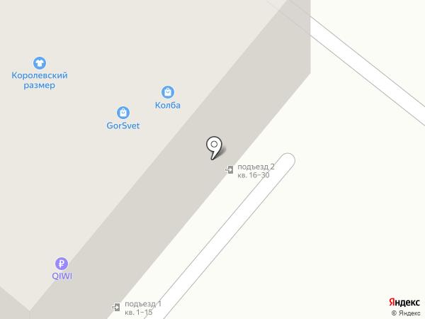 Шашлычная Тандыр на карте Армавира