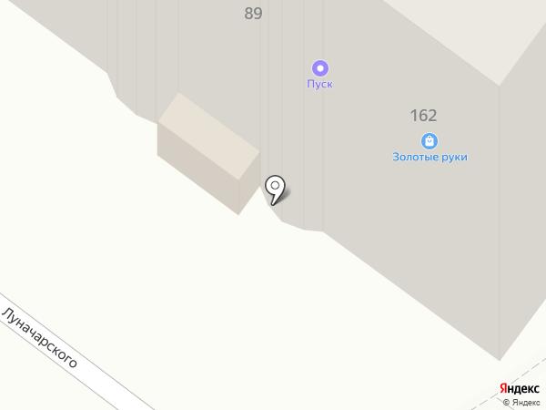 PONY EXPRESS на карте Армавира