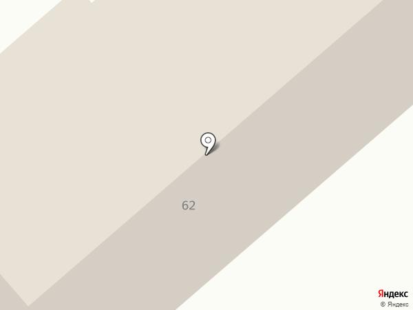 Мешки-ПРО на карте Армавира