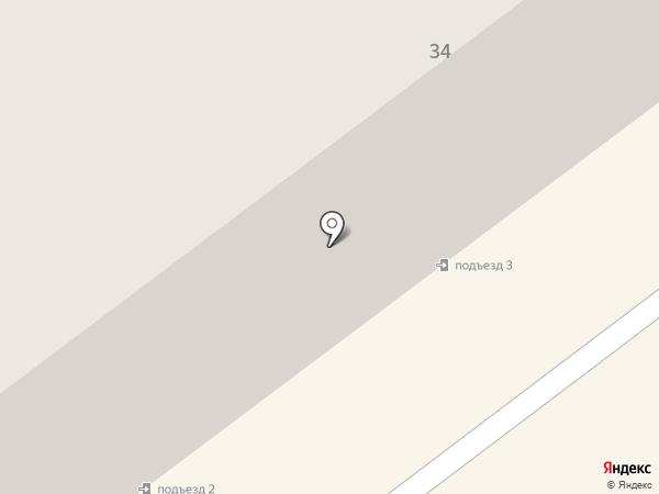 Трио на карте Кохмы