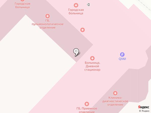 Травмпункт на карте Армавира