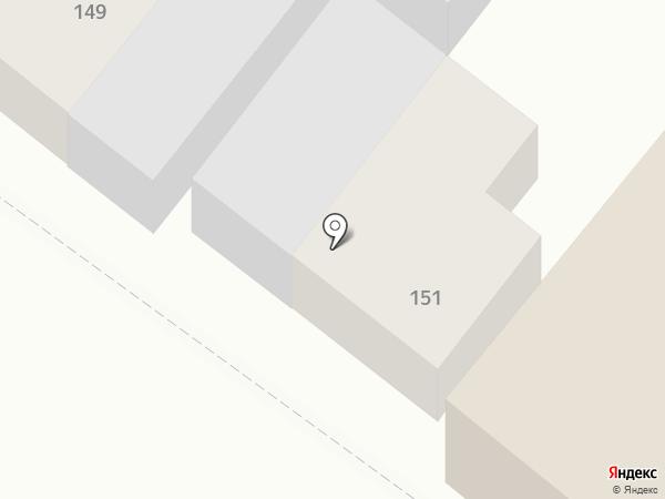 Подшипник на карте Армавира