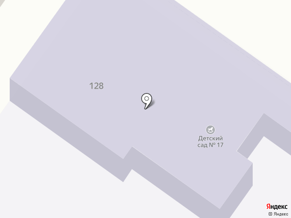 Детский сад №17, Василек на карте Армавира