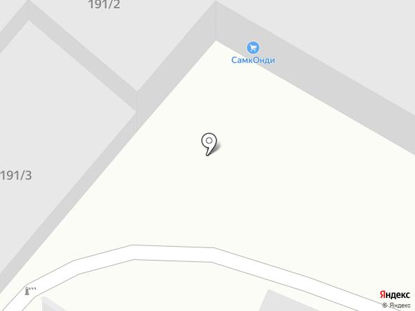 СамкОнди на карте Армавира