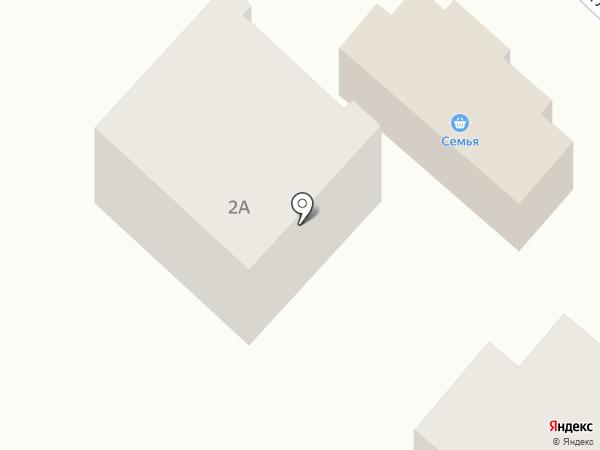 Семья на карте Армавира