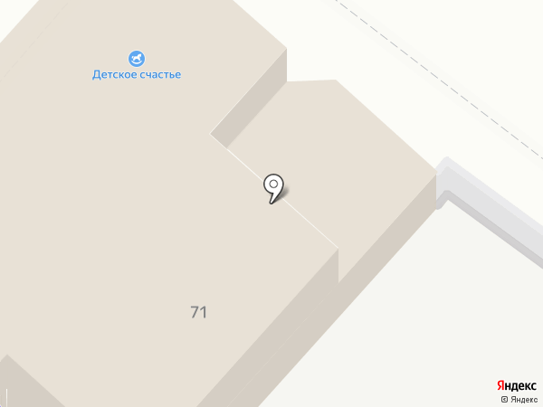 FIX-price на карте Армавира