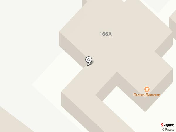 Тундыр на карте Армавира