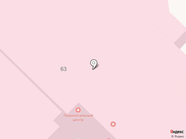 Перинатальный центр на карте Армавира