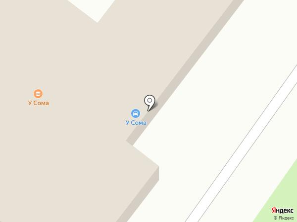 У Сома на карте Армавира