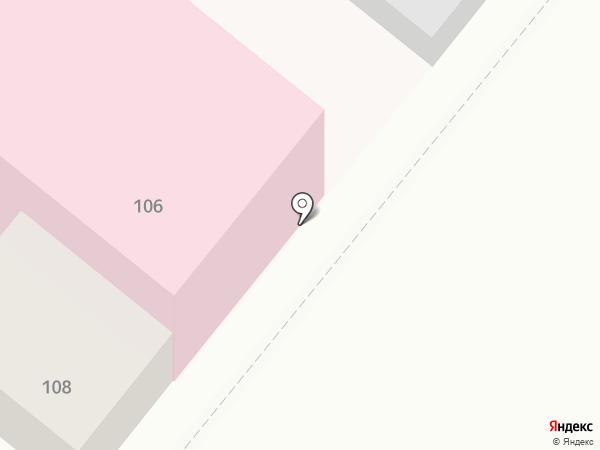 Психоневрологический диспансер №2 на карте Армавира