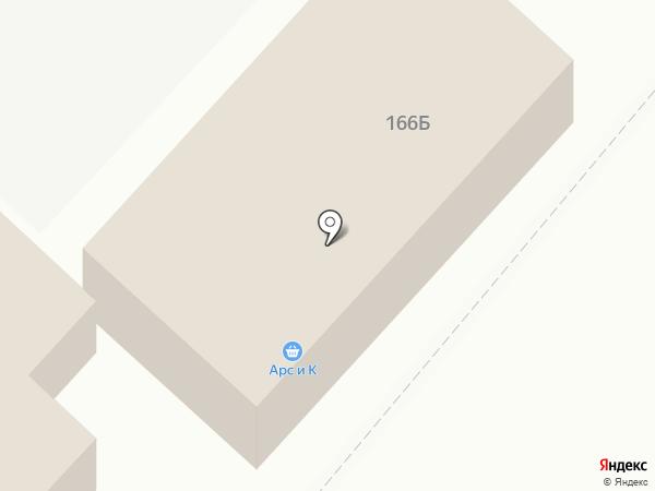 Охотник-Рыболов-Спортсмен на карте Армавира