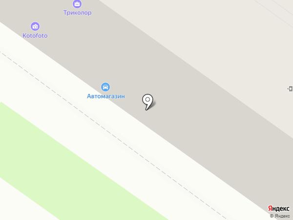 RUS Bike & Tools на карте Армавира