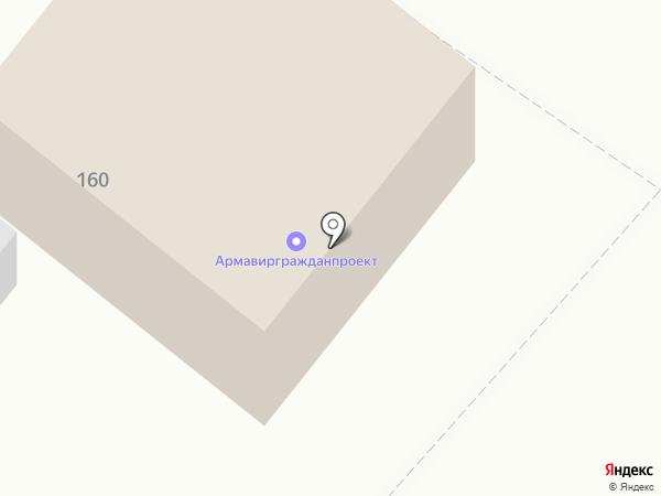 Армавир Гражданпроект на карте Армавира