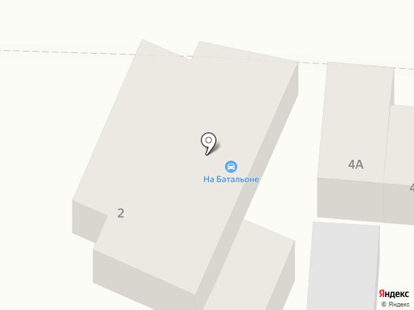 Автомойка на карте Армавира