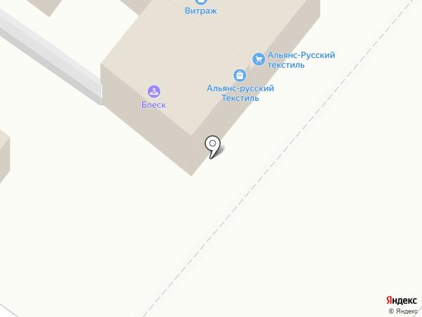 Блеск на карте Армавира