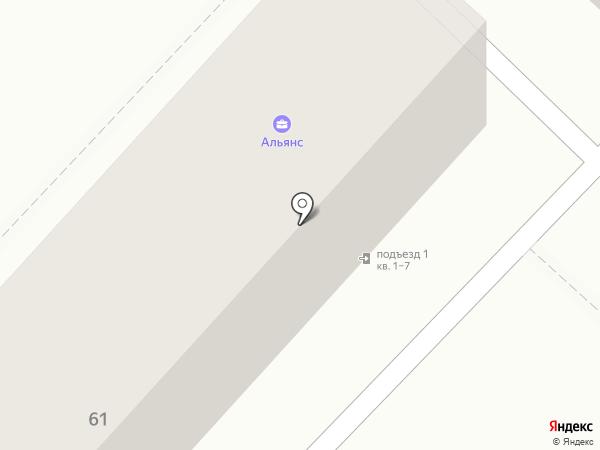 Альянс на карте Армавира