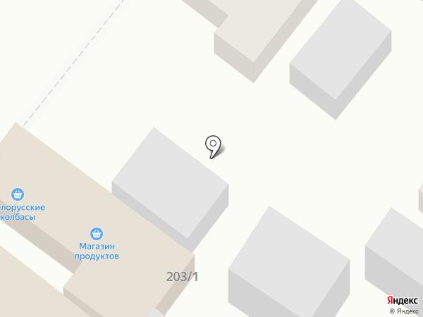 Fontana на карте Армавира