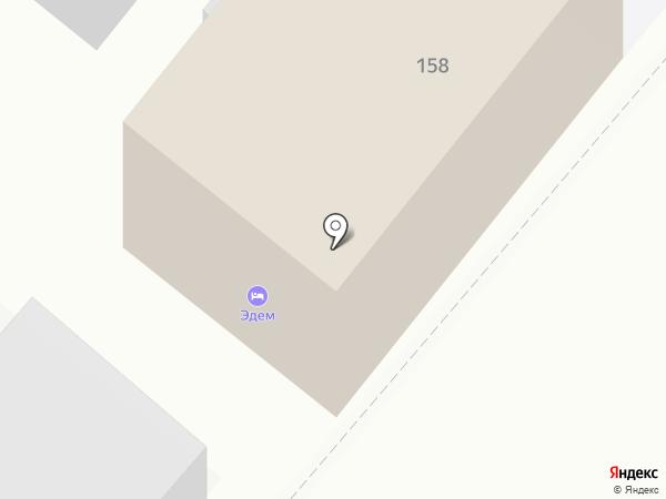 СМУ №3 на карте Армавира