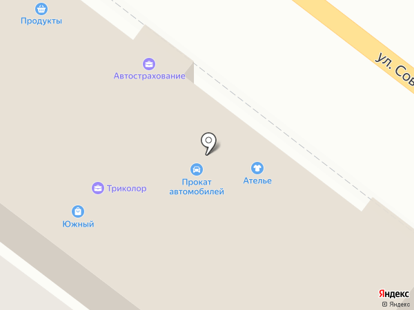 ВЕСЫ на карте Армавира