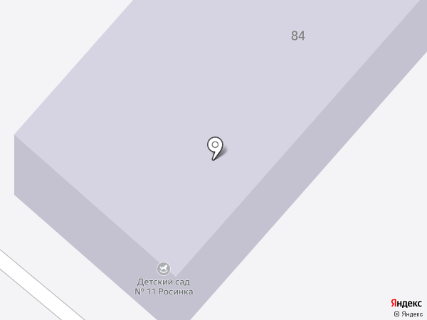 Детский сад №11, Росинка на карте Армавира