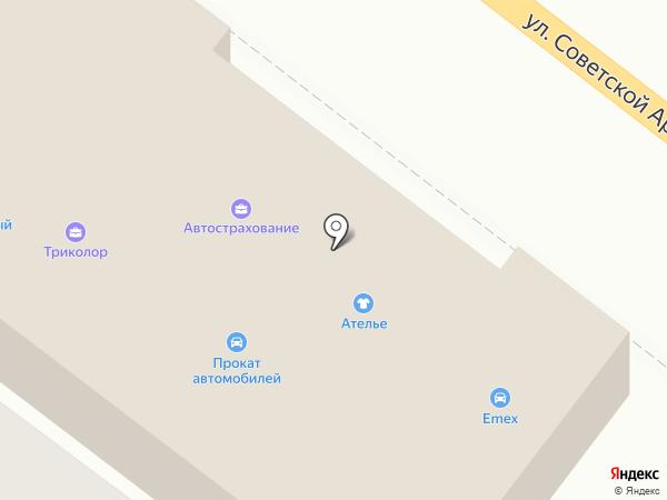 Баристо на карте Армавира