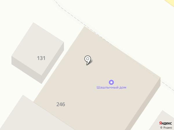 Шашлычный дом на карте Армавира