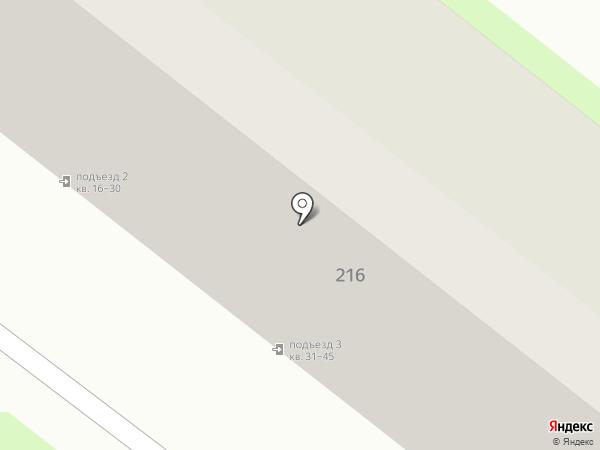 23-й Регион на карте Армавира