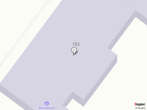 Армавирский центр профессиональной подготовки и повышения квалификации кадров Федерального дорожного агентства на карте Армавира