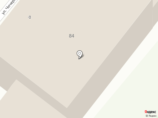 Юность на карте Армавира