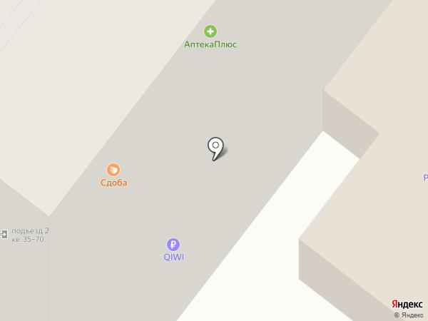 Эмма на карте Армавира