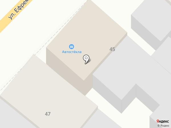 Мастерская по установке автостекол на карте Армавира