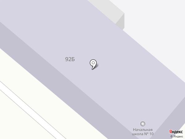 ДЮСШ по футболу на карте Армавира