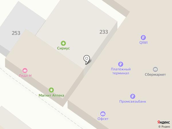 Леди Н на карте Армавира
